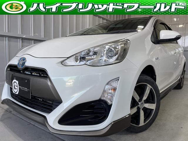 トヨタ アクア X-アーバン ナビ・ETC・スマートキー