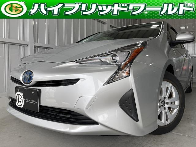 トヨタ S 衝突安全・クルコン・Bluetooth・ワンセグ・バックカメラ・ナビ