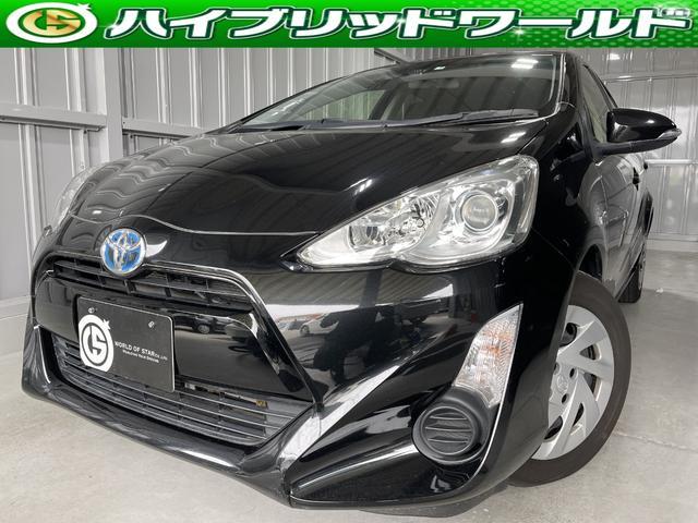 トヨタ アクア S 衝突安全ブレーキ・ETC・ナビ・LDA・オートハイビーム