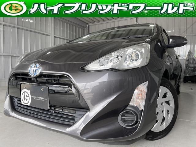 トヨタ アクア S ナビ・バックカメラ・ETC・Bluetooth