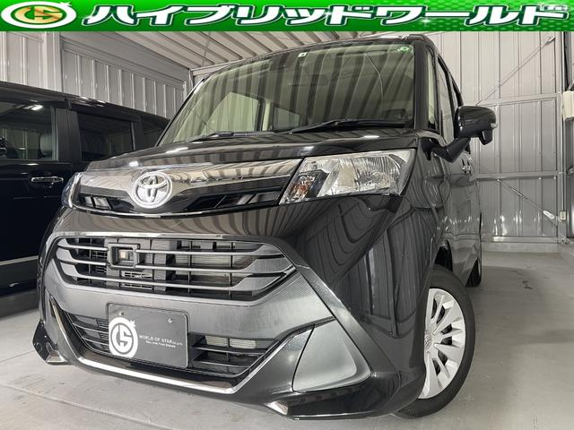 トヨタ G-T スマートアシストII・衝突安全ブレーキ・ナビ・バックカメラ・ETC・両側電動スライドドア・アイドリングストップ