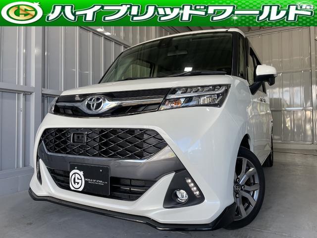 トヨタ カスタムG-T 両側電動スライドドア・衝突軽減ブレーキ・アイドリングストップ・クルーズコントロール・フォグライト・LEDヘッドライト