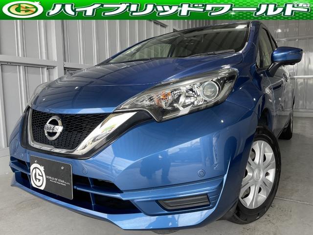 日産 X アラウンドビューモニター・スマートルームミラー・SDナビ・ETC・