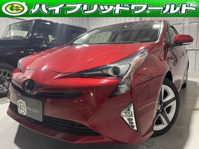 トヨタ Sツーリングセレクション フルセグ・トヨタセーフティセンス・衝突安全ブレーキ・オートハイビーム・クルーズコントロール・Bluetooth・シートヒーター・ETC・17インチホイール