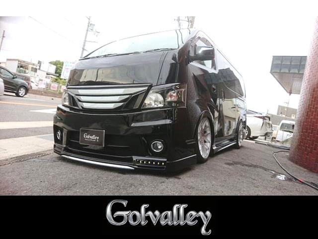 「日産」「NV350キャラバンバン」「その他」「和歌山県」の中古車