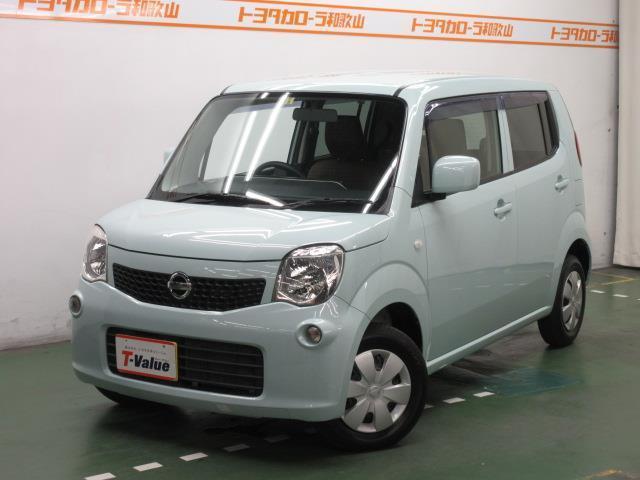 「日産」「モコ」「コンパクトカー」「和歌山県」の中古車