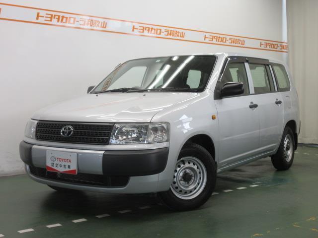 「トヨタ」「プロボックスバン」「ステーションワゴン」「和歌山県」の中古車