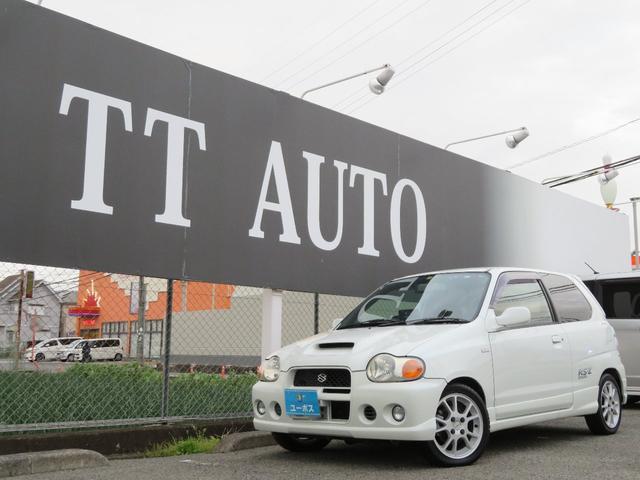 「和歌山県」の「スズキ」「アルトワークス」「軽自動車」の中古車