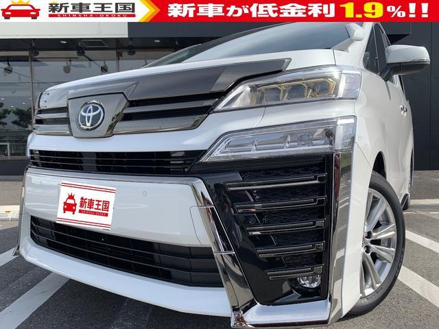トヨタ 2.5Z ゴールデンアイズムーンルーフ・Dオーディオ・スペア