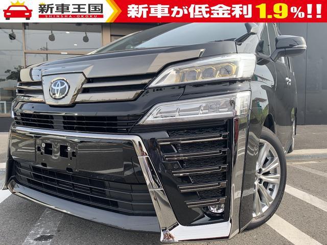 トヨタ 2.5Z ゴールデンアイズツインムーンルーフ・Dオーディオ
