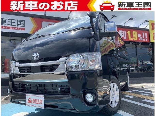 トヨタ スーパーGL ダークプライムII 新車・両側電動スライドドア・LEDヘッドライト・全周囲カメラ・クリアランスソナー・ハーフレザーシート・電動格納ミラー・オートエアコン
