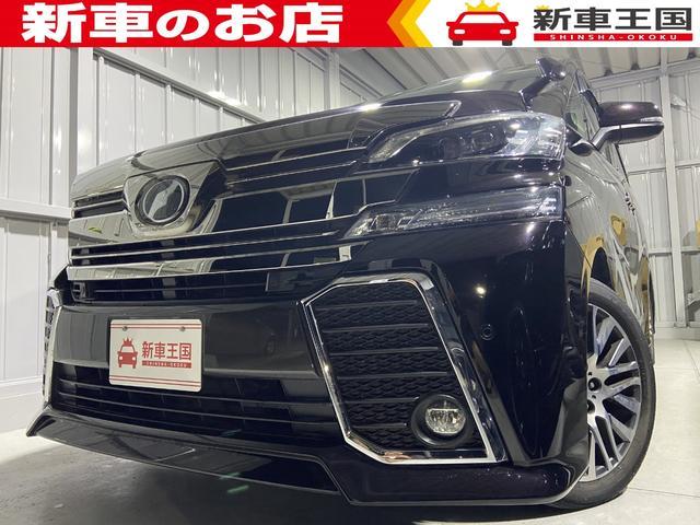 トヨタ 2.5Z Gエディション ナビ・バックカメラ・クルーズコントロール・パワーシート・オットマン・両側パワースライドドア・フルセグ・プッシュスタート・Bluetooth対応・ETC