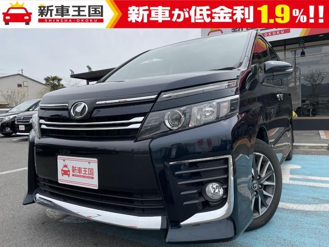 トヨタ ヴォクシー ZS 両側パワースライドドア・ビルトインETC・Bluetooth・バックカメラ・電動格納ミラー・フロントリアオートエアコン・LEDヘッドライト・オプションカラー・純正16インチホイール