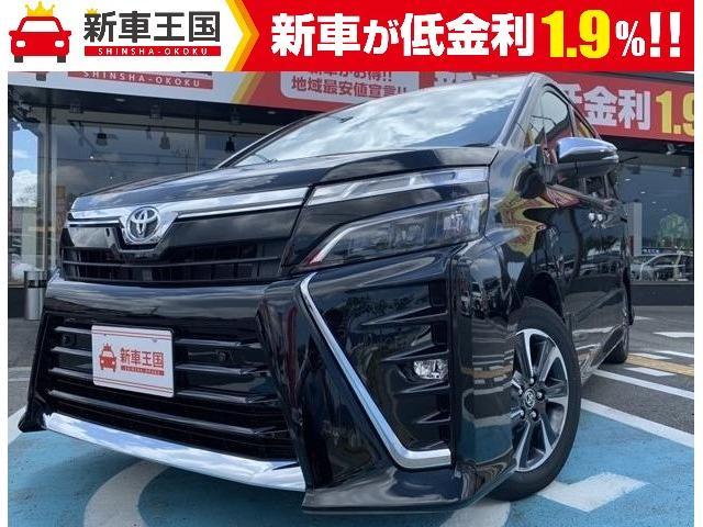トヨタ ヴォクシー ZS 煌III 新車・両側パワースライドドア・衝突安全ブレーキ・LEDヘッドライト