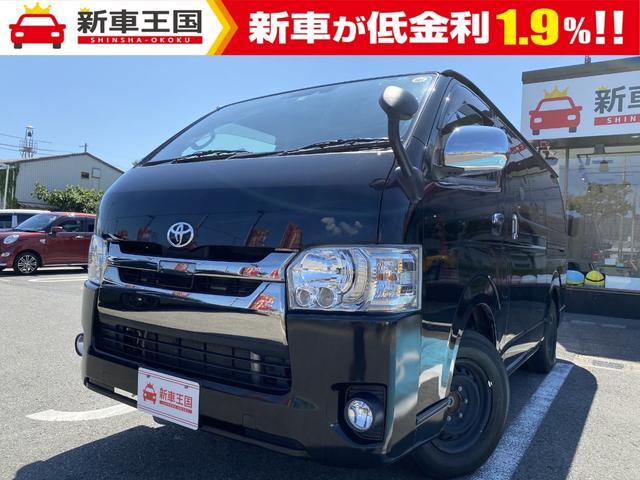 トヨタ スーパーGL ダークプライムII スマートキー・SDナビ・フルセグ・bluetooth・バックカメラ・ビルトインETC・トヨタセーフティセンス