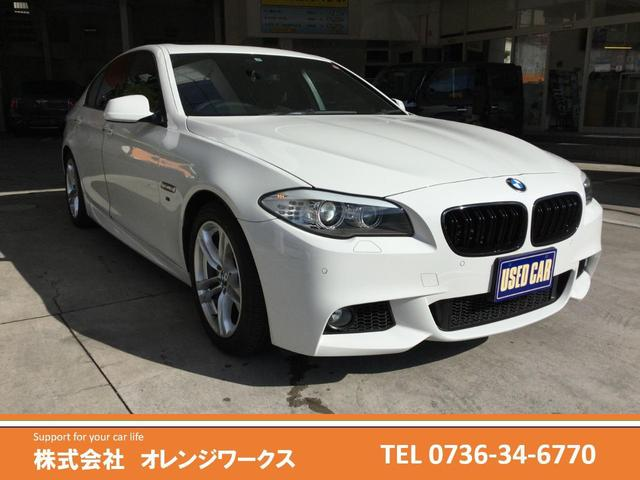 「BMW」「5シリーズ」「セダン」「和歌山県」の中古車