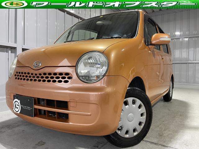 ムーヴラテ(ダイハツ) X ETC・オーディオ・CD・電動格納ミラー 中古車画像