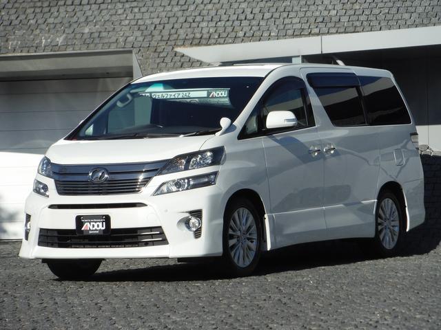 トヨタ 2.4Z HDDナビ地デジ ツインMR 両側自動ドア
