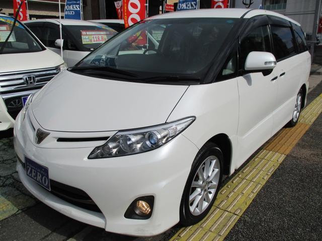 トヨタ 2.4アエラス Gエディション地HDDナビ両側自動2年保証