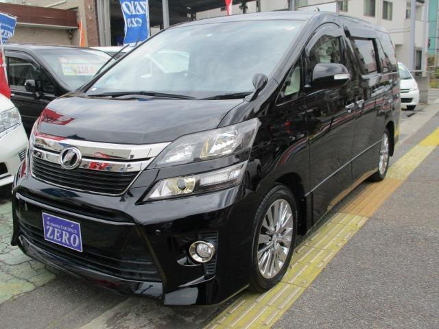トヨタ 2.4Z ゴールデンアイズII 大型ナビ TV Bカメラ キャプテンシート オートトランク 両側自動ドア 全国対応2年保証