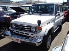 ランドクルーザー70ZX−FRP ワンオーナー ETC 4WD 5速MT