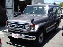 ランドクルーザー70LXロング 4WD 5速MT ディーゼル