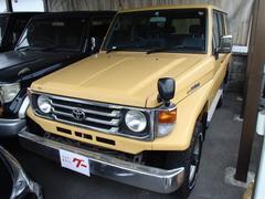 ランドクルーザー70LX ロング ディーゼル 4WD 5速MT 純正イエロー ETC パワーウインドウ 集中ドアロック
