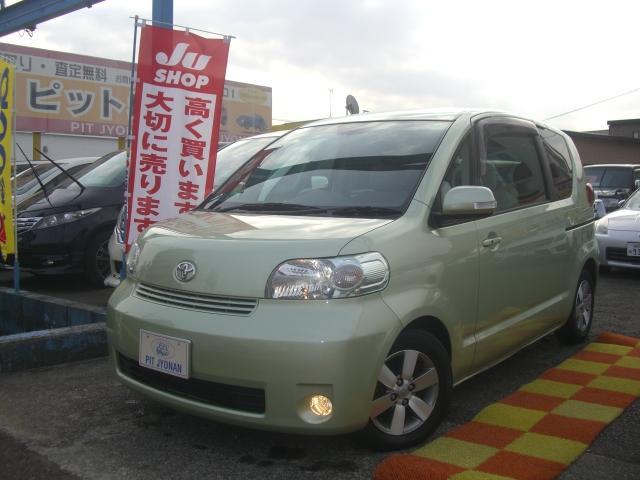 トヨタ 150r Gパッケージ  HIDライト HDDナビ ETC付