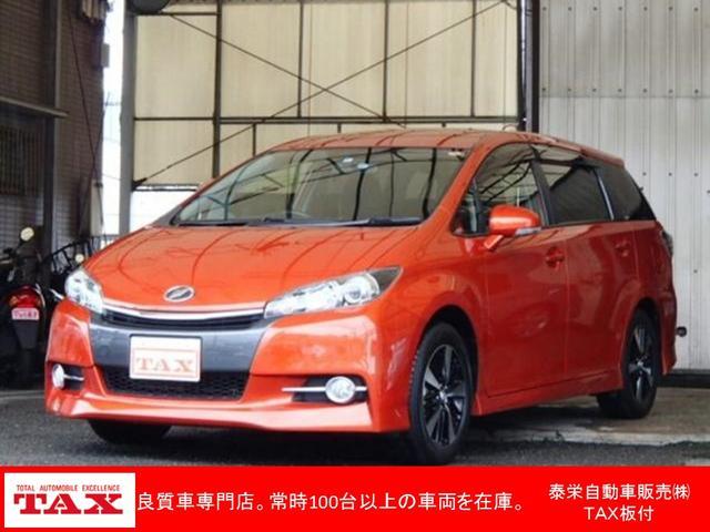トヨタ 1.8S 助手席リフトUP Bタイプ 助手席リフトUPシート