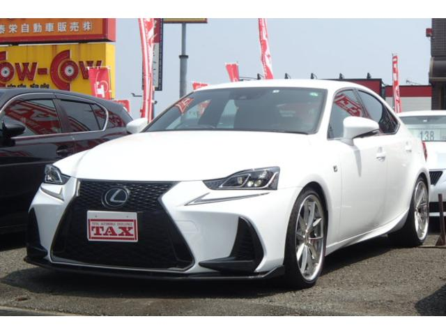 IS(レクサス) IS300 Fスポーツ 中古車画像