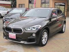 BMW X2xDrive 20i インテリジェントセーフティ 長期保証
