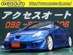 セリカSS−II ベイサイドブルー全塗装 社外フルエアロ 車高調