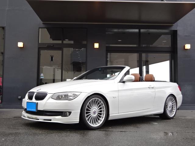 BMWアルピナ B3 S ビターボ カブリオ正規D車左Hブラウン本革HDDナビ