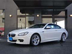 BMW640iMスポーツプラスPKG1オナ禁煙車サンルーフ本革S