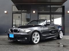 BMW120i カブリオレ MスポーツP電動OP黒革シートHID