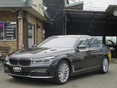 BMW740i ホワイトレザー 純正HDDナビ/フルセグ