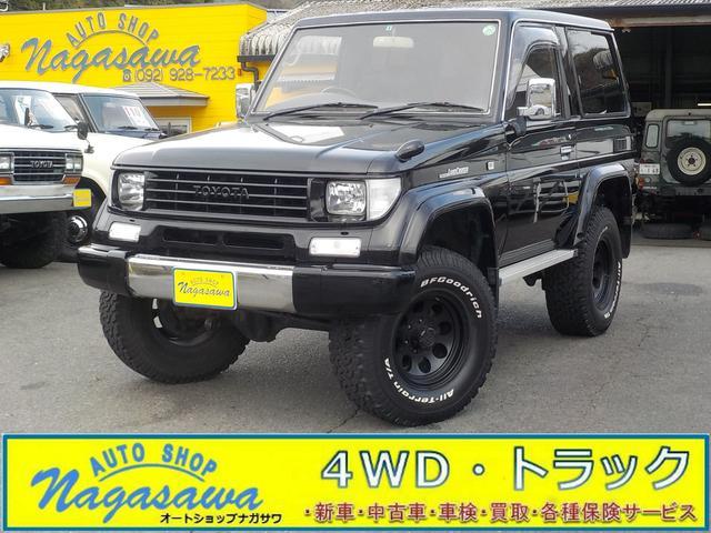 トヨタ SXワイド 3.0Lディーゼルターボ リフトUP