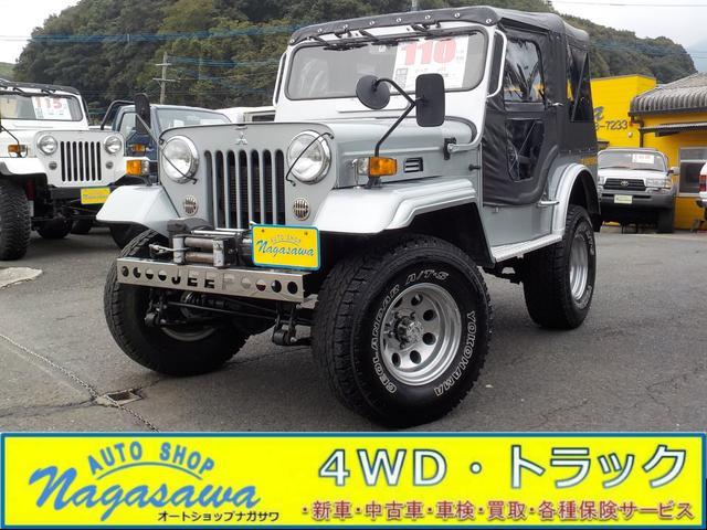 「三菱」「ジープ」「SUV・クロカン」「福岡県」の中古車