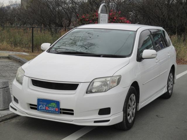 トヨタ 1.5X Gエディション スマートキー 盗難防止装置