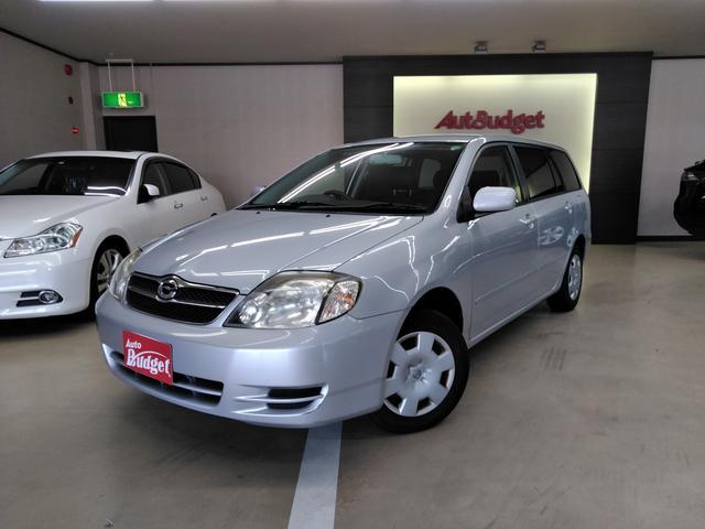 トヨタ X リミテッド タイミングチェーン キーレス