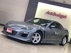 RX−8ベースグレード 走42008km 5速マニュアル車