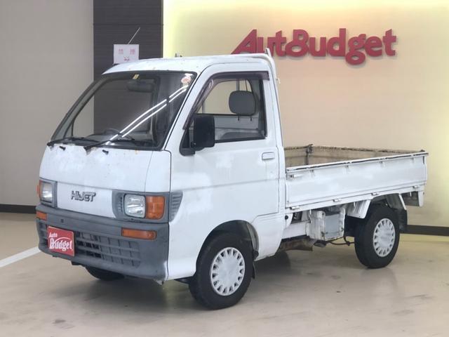 ダイハツ ハイゼットトラック スペシャル 4WD/走75601km...