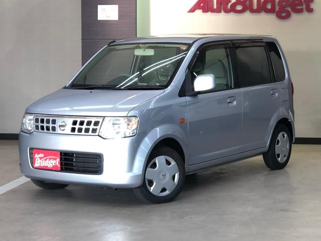 日産 オッティ S 車検整備付 AT A/C P/S (車検整備付)