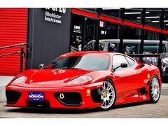 フェラーリ 360モデナF1チャレンジ仕様 フルカスタムR メンテンス済み
