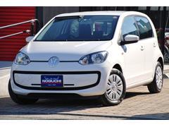 VW アップ!ムーブ アップ 1オーナー 5ドア エマージェンシーブレーキ