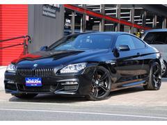 BMW640iクーペMスポーツPKG フルオプション フルカスタム