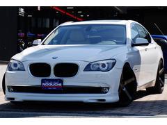 BMW740i フルOP フルカスタム 左ハンドル ツインモニター