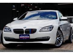 BMW650iクーペ インディビジュアル 特別仕様 フルオプション