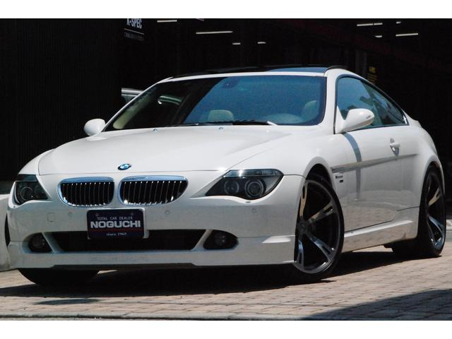 BMW 650i2Dクーペ フルカスタム フルオプション 左ハンドル