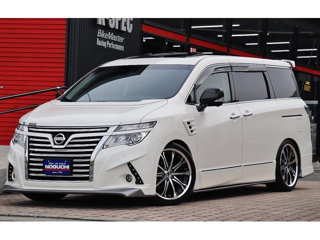 日産 250HWS S フルカスタム インパル仕様&メーカーOP!
